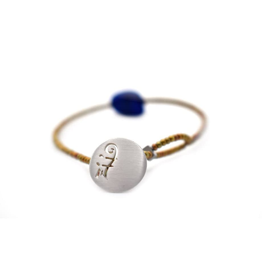 Handmade Bracelet Zen Lapis