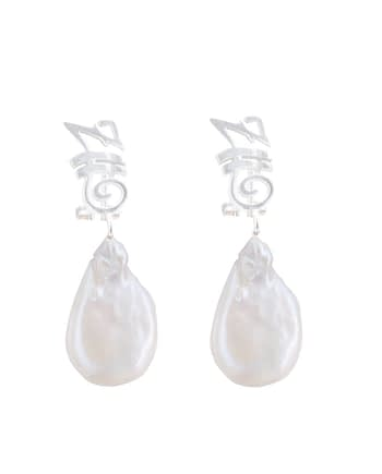 ziio-jewels-Earrings-Tresor-Pearl-Large-french-clip