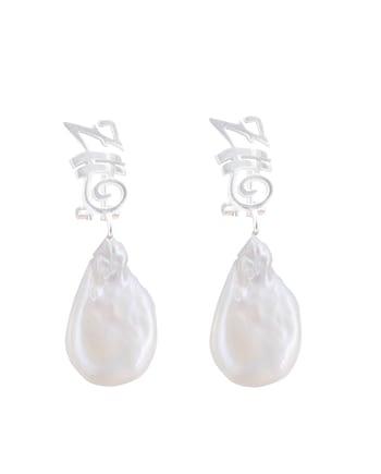 ziio-jewels-Earrings-Tresor-Pearl-Large-french-clip